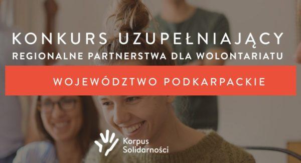 """Ogłoszenie naboru w konkursie """"Partnerstwo dla Wolontariatu"""""""
